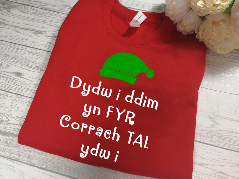 Custom Unisex RED Welsh Christmas jumper Tall elf detail in a choice of colours