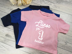 Personalised Welsh birthday Baby t-shirt in a choice of colours