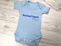 Personalised Welsh Baby blue Brawd bach Baby vest suit with name detail in a choice of colours