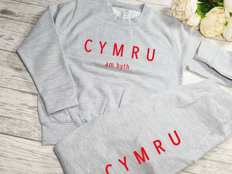 Custom KIDS loungewear set Grey jumper and joggers set with Cymru am byth detail
