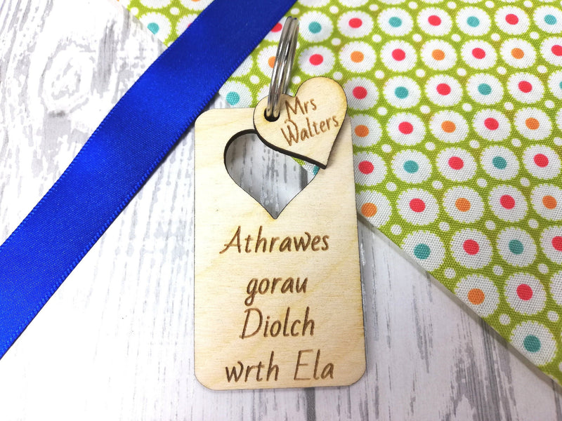 Personalised Wooden heart cut out Welsh Teacher Keyring  Key ring Any name Message Athrawes Athro