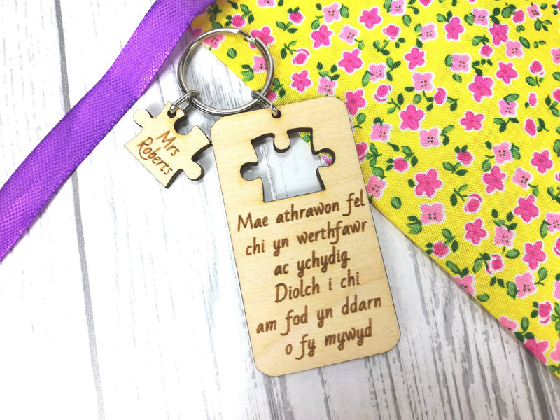 Personalised Wooden jigsaw piece cut out Teacher Keyring  Key ring Any name Message Welsh or english