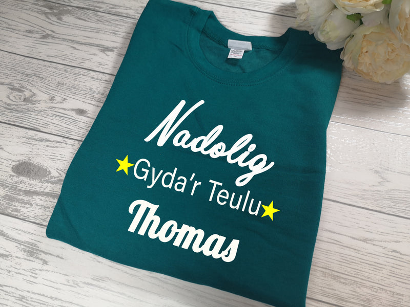 Personalised Unisex WELSH JADE Green Christmas jumper Nadolig with the 'Surname'