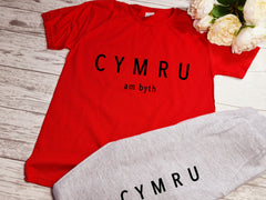 Custom KIDS loungewear set RED t-shirt and Grey joggers with CYMRU am byth detail