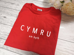 Custom Welsh RED Kids CYMRU am byth t-shirt with choice of colour detail