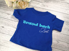 Personalised Royal blue Welsh Brawd bach Baby t-shirt with name detail