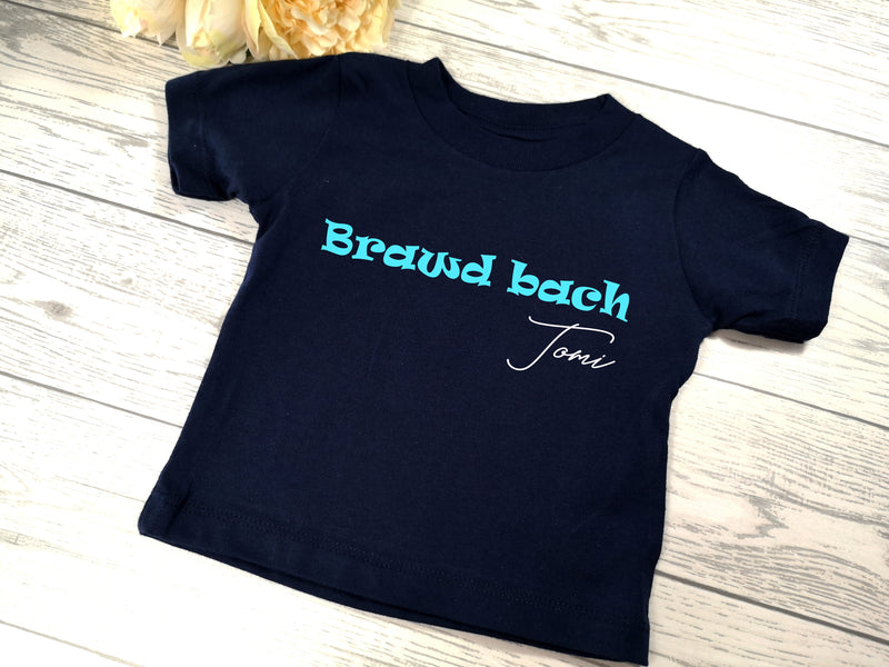 Personalised Navy Welsh Brawd bach Baby t-shirt with name detail