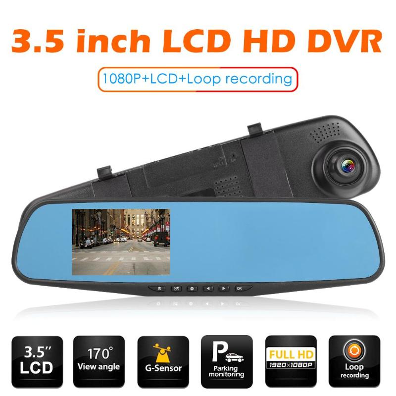 LCD DVR Video Dash Cam Recorder