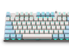 GAMDIAS HERMES M5 WIRED MECHANICAL GAMING KEYBOARD