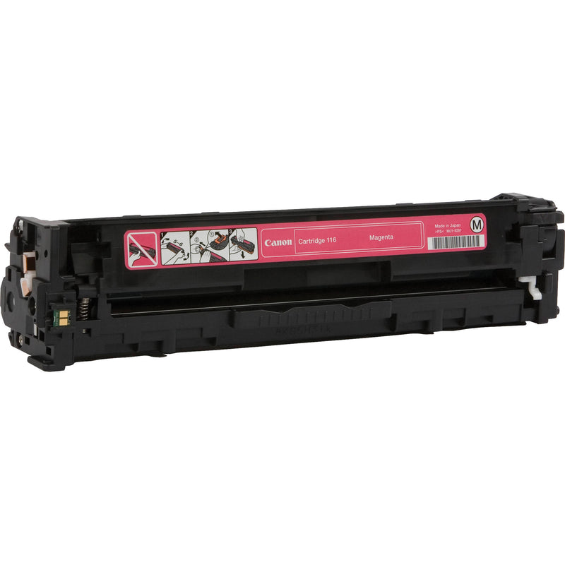 Canon 116 Black Laser Compatible Toner Cartridge (1980B001AA)