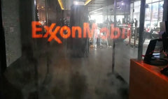 ExxonMobil Private Event Customer Appreciation Fogwall @ Marina Bay Financial Centre