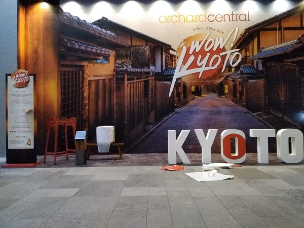 Orchard Central Wow! Kyoto Japanese Activation 2019 @ OC