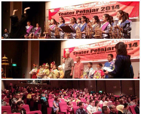 People's Association Event with Mr Goh Chok Tong