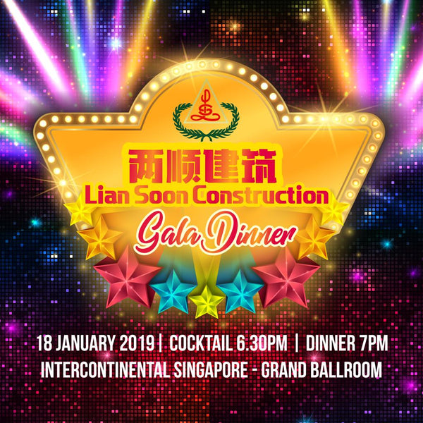 Lian Soon Construction Gala Dinner 2019 @ Intercontinental Hotel