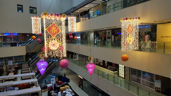 Seletar Mall Chinese New Year 2019 Decoration @ Seletar Mall | Seletar Mall Chinese New Year 2019 Decoration @ Seletar Mall