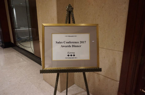 World Express Sales Conference 2017 Awards Dinner @ Shangri La Hotel