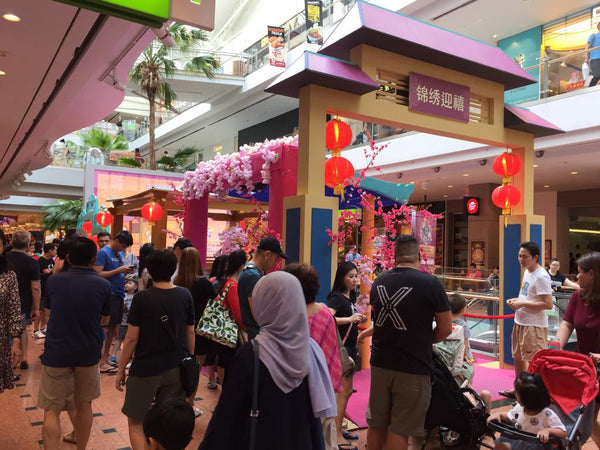Jurong Point Chinese New Year Activation 2019 @ Jurong Point | Jurong Point Chinese New Year Activation 2019 @ Jurong Point