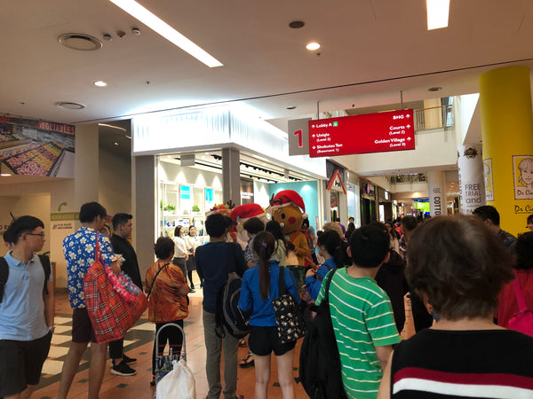 Jurong Point Christmas 2017  Campaign Activation @ Jurong
