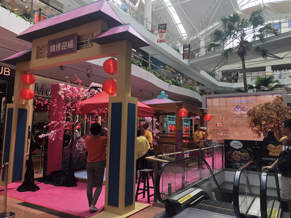 Jurong Point Chinese New Year Activation 2019 @ Jurong Point