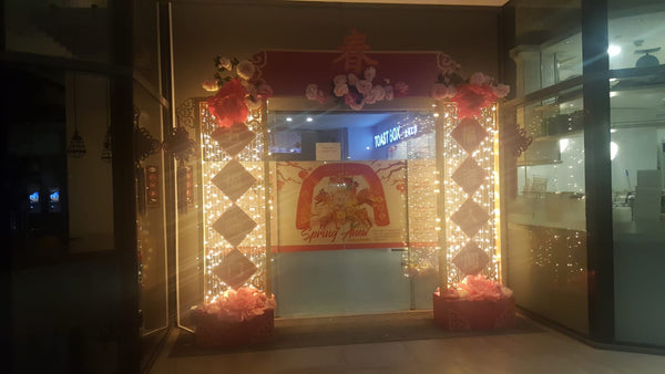 Seletar Mall Chinese New Year 2019 Decoration @ Seletar Mall