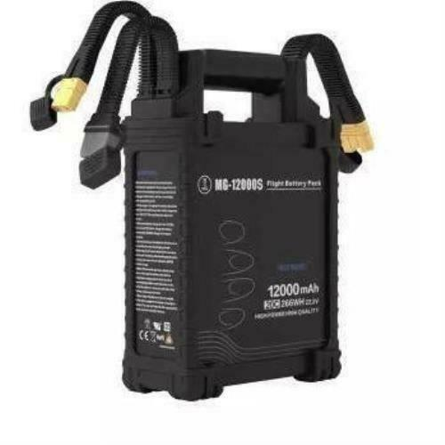 DJI Battery for MG-1S