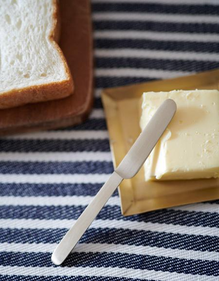 Brass Butter Knife