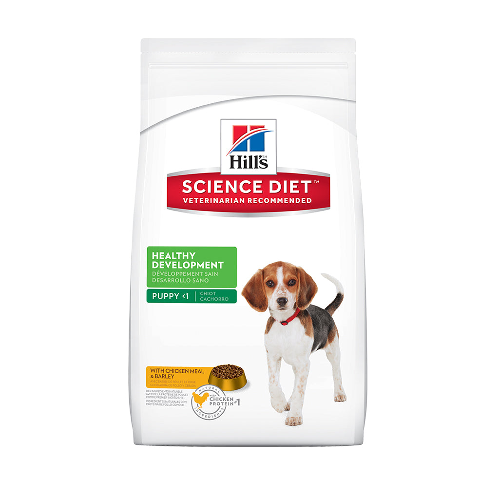 Hills Science Diet Puppy Healthy Development Chicken