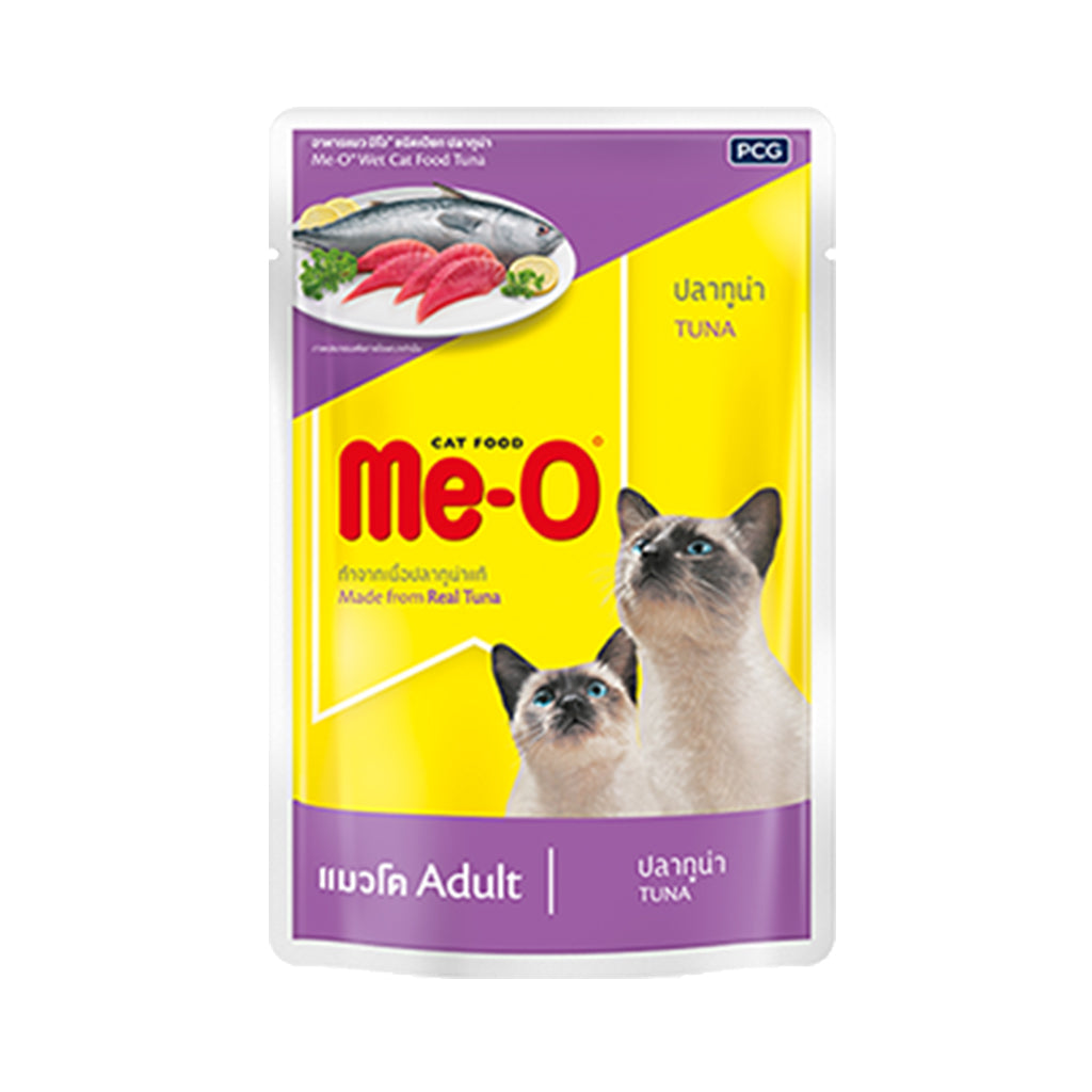 Me-O Tuna 80g (Pack of 12)