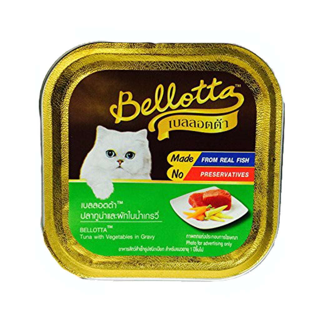 Bellotta Tuna with Vegetables in Gravy (Pack of 3)