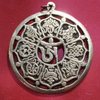 The Sanskrit Power Talisman™. Buddha Buddhist Tibetan Shaman Talisman Amulet Of Protection And Power.