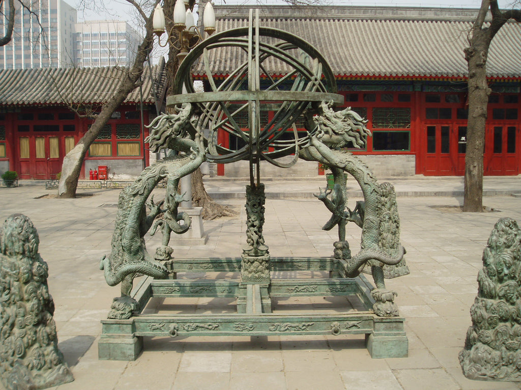 Chinese Armillary Sphere Ancient Hydraulics