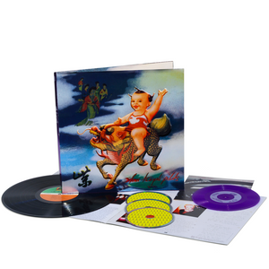 Purple Super Deluxe (3CD + LP) + 7