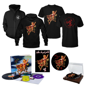 Purple 25th Anniversary Everything Super Deluxe Bundle
