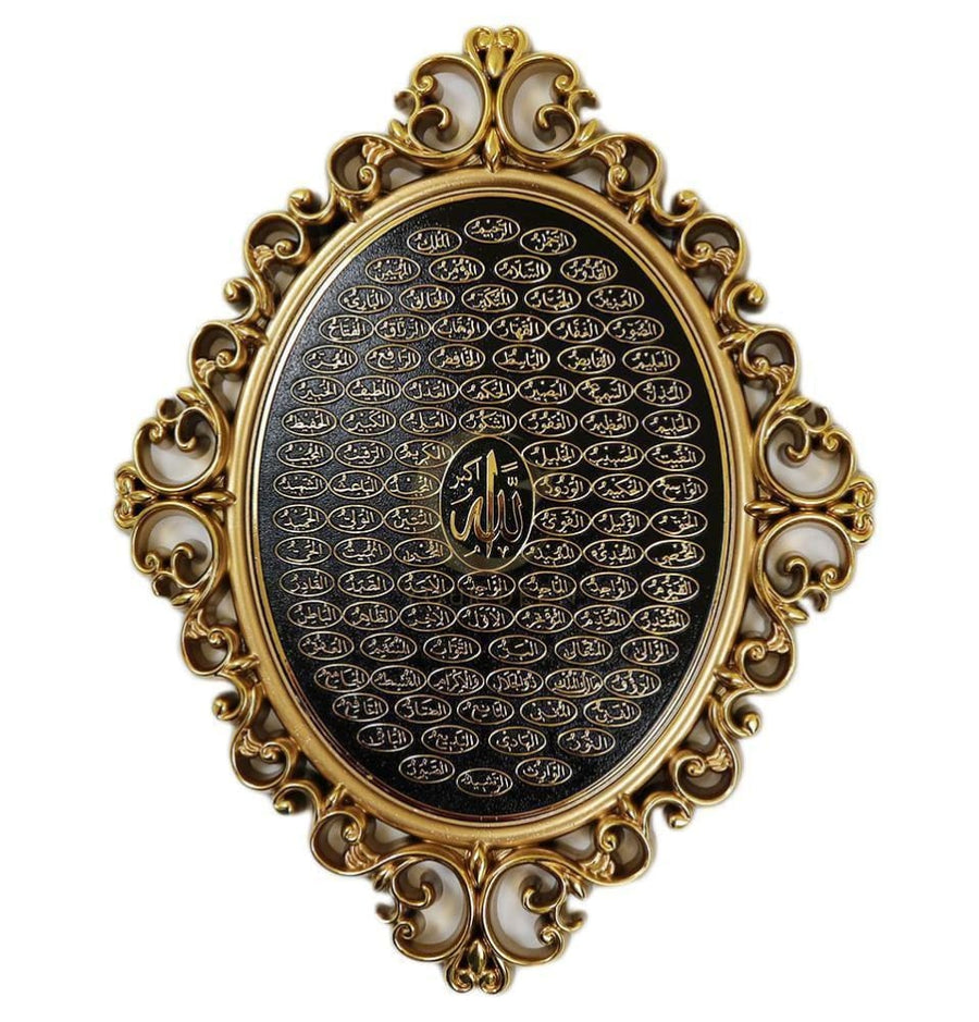 99 Names of Allah Wall Plaque 24 x 31cm (Gold)