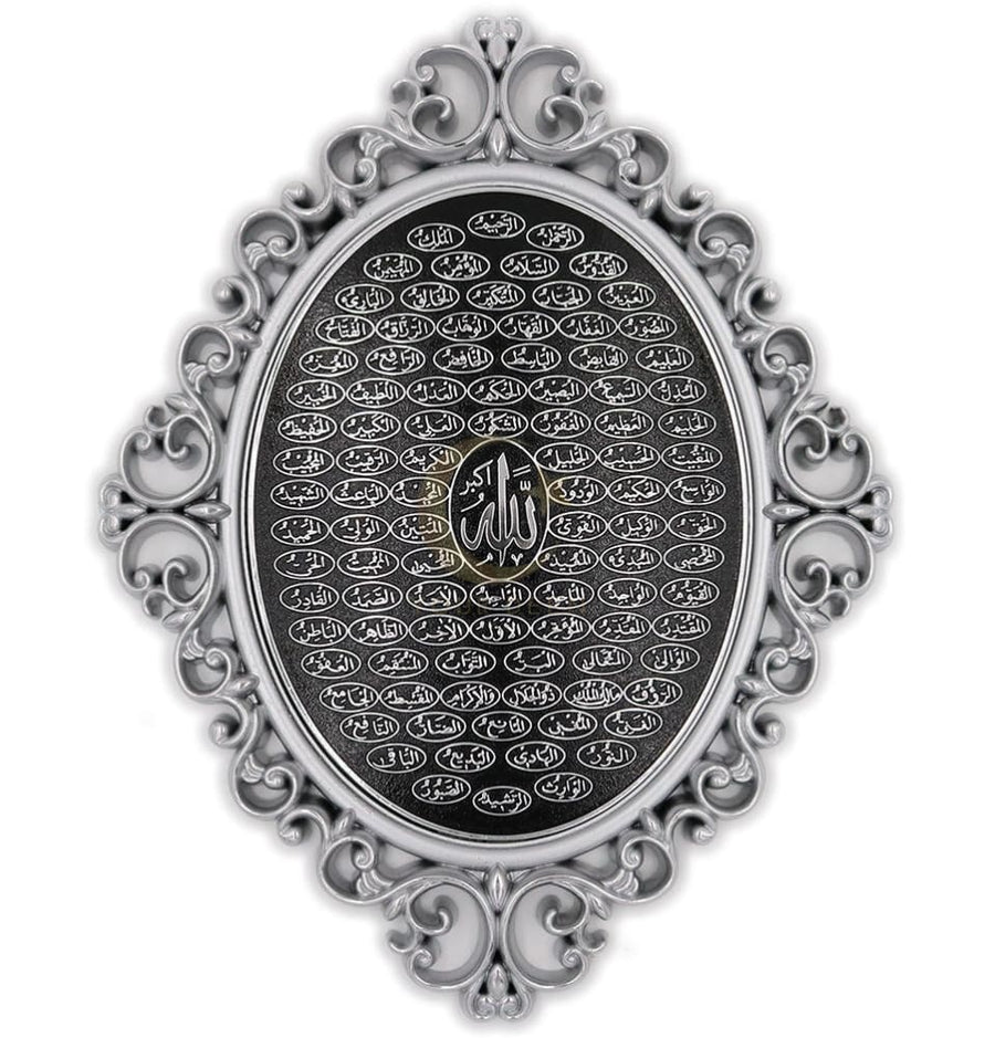 99 Names of Allah Wall Plaque 24 x 31cm (Silver)