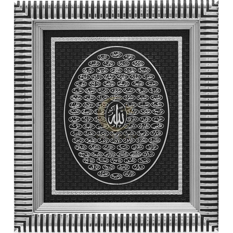 99 Names Of Allah Wall Plaque - Black/Silver