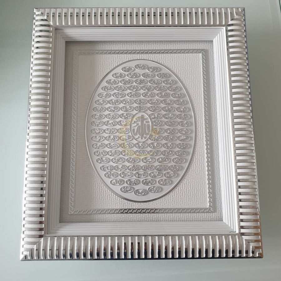 99 Names Of Allah Wall Plaque - White/Silver