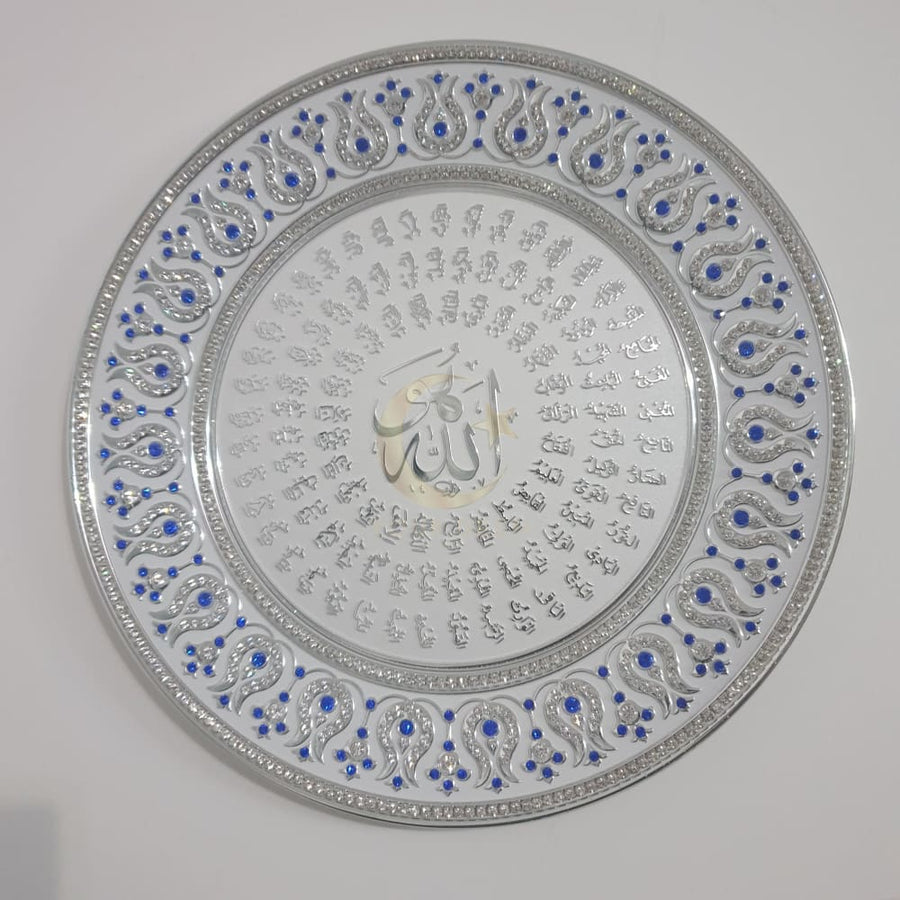 99 Names Of Allah Wall Plaque