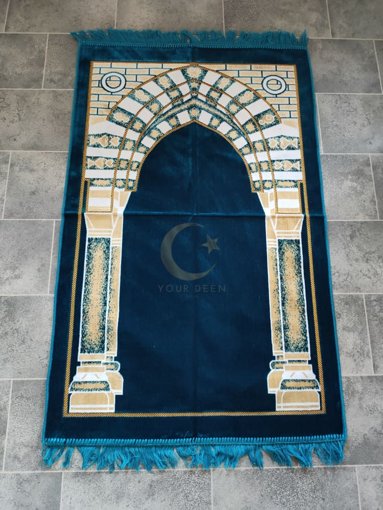 Adult Prayer Mat (Blue & Gold)