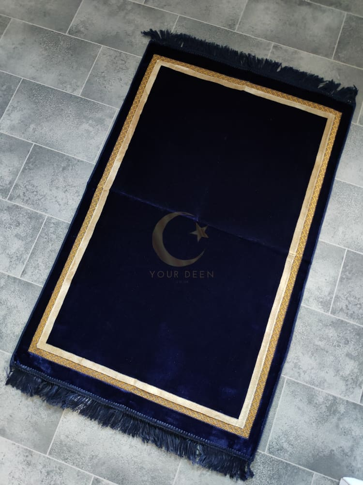 Adult Prayer Mat (Navy Blue & Gold)