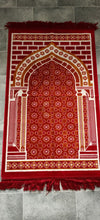 Adult Prayer Mat (Red)
