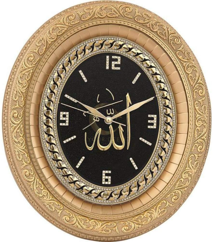 Allah Wall Clock - Gold