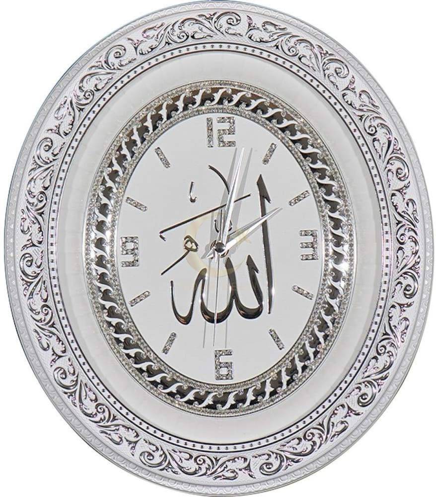 Allah Wall Clock - White