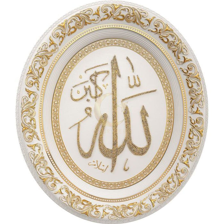 Allah Wall Plaque - White/Gold - White