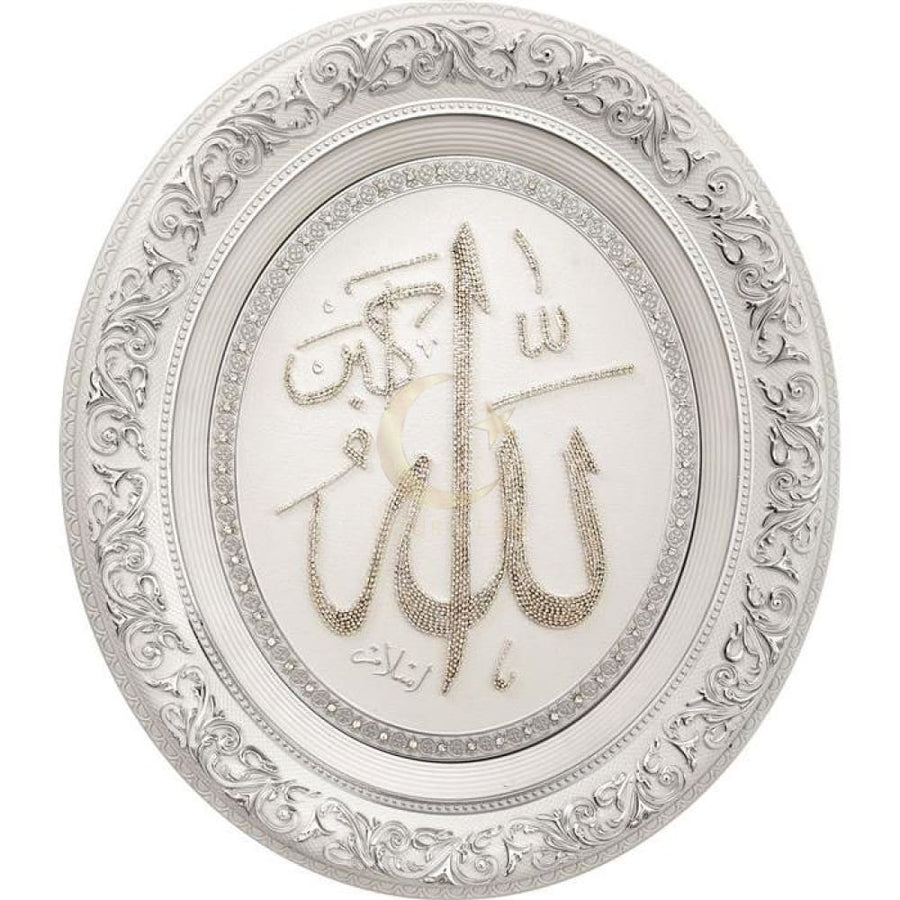 Allah Wall Plaque - White/Silver - White