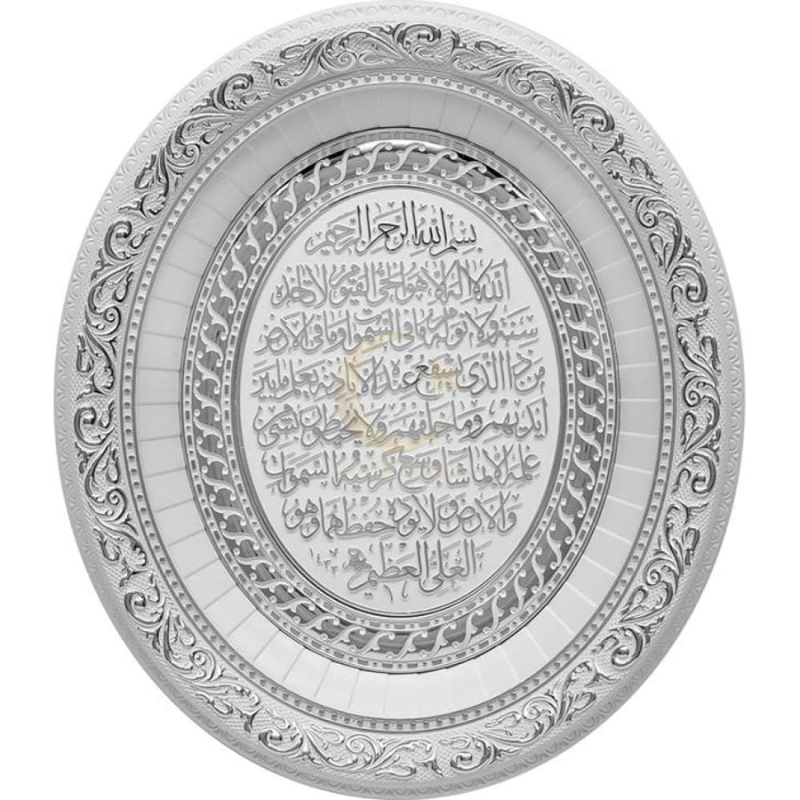Ayatul Kursi Oval Wall Art (White/Silver)