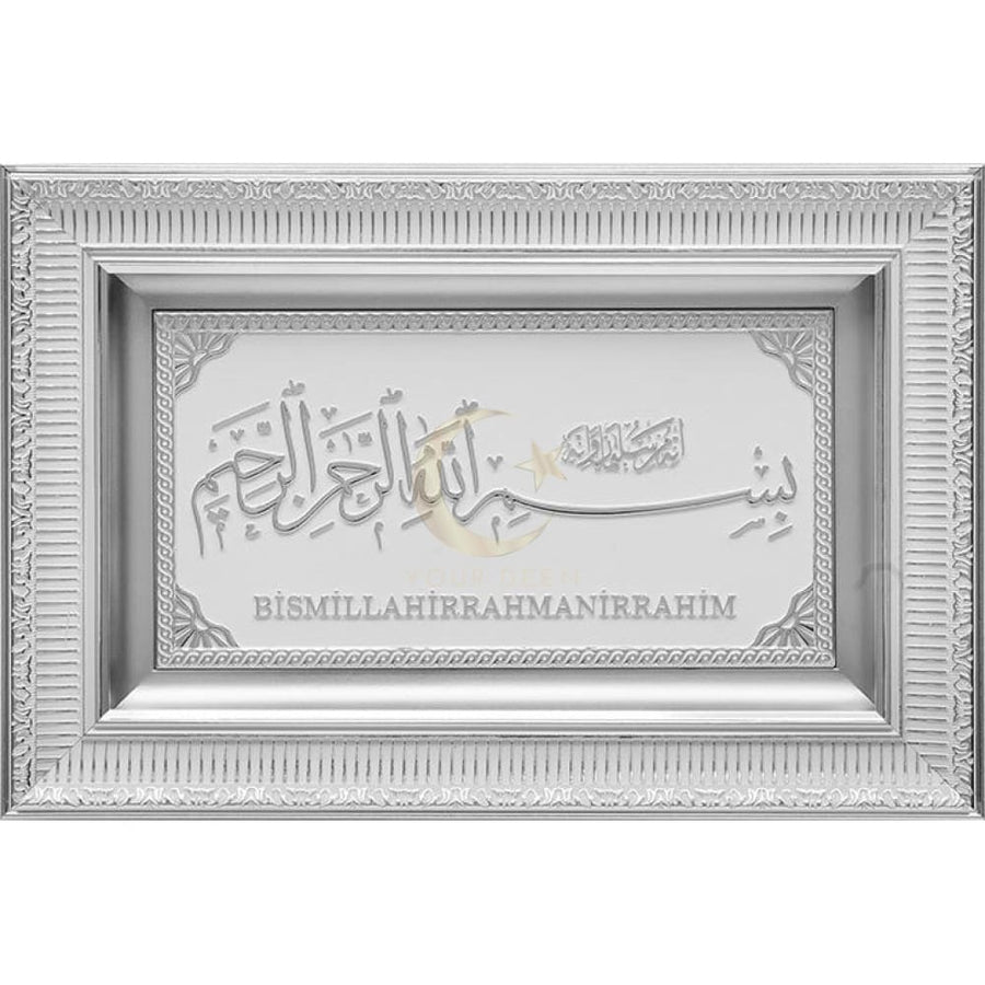 Bismillah Framed Wall Art - White/Silver - White