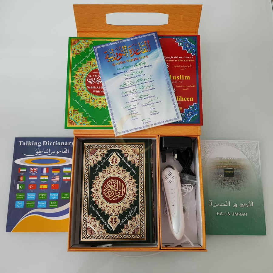 Digital Quran Reading Pen Set