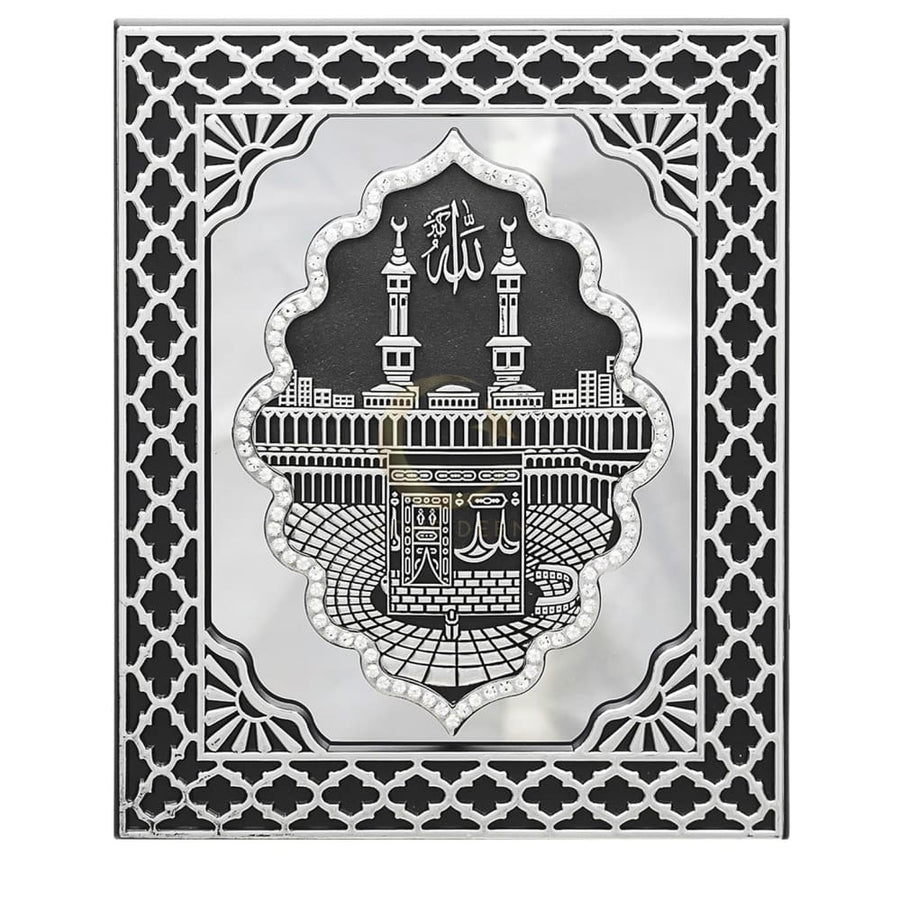 Mirrored Kaaba Plaque