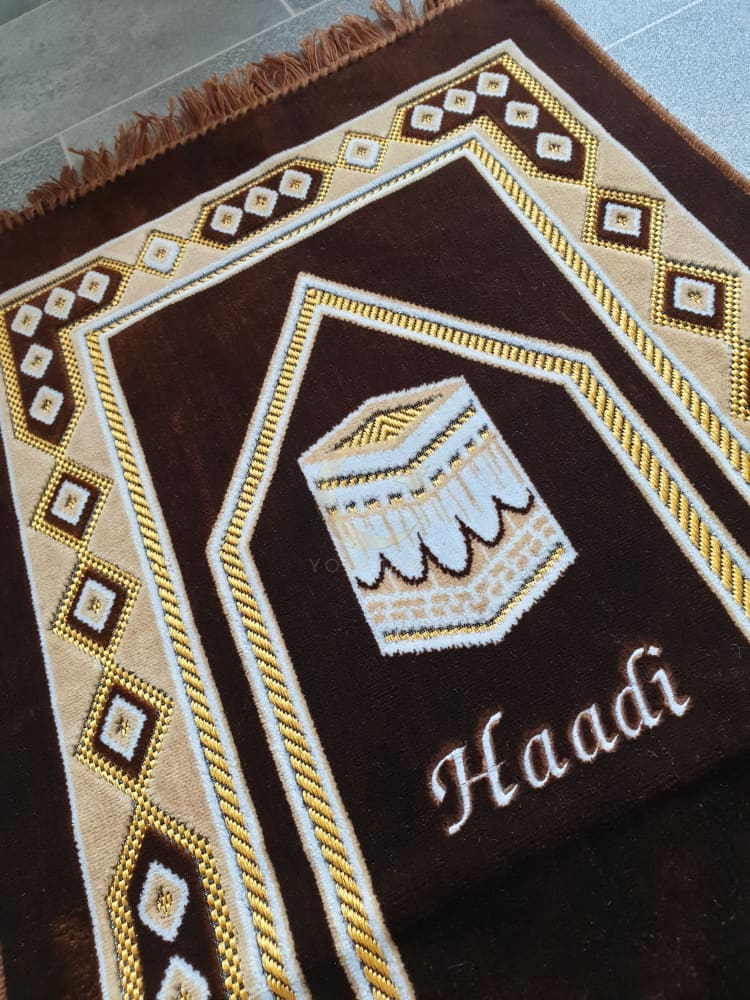 Personalised Kids Prayer Mat (Brown)